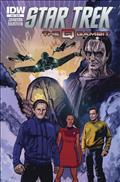 Star Trek Ongoing #38 *Clearance*