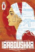Codename Baboushka: Conclave of Death #1 Cvr B Lotay *Special Discount*