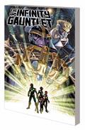 Infinity Gauntlet TP Warzones *Special Discount*