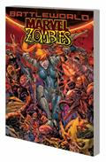 Marvel Zombies TP Battleworld *Special Discount*