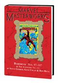 MMW Daredevil HC Vol 10 Dm Var Ed 228 *Special Discount*