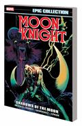 Moon Knight Epic Collection TP Shadows of Moon *Special Discount*