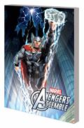 Marvel Universe All New Avengers Assemble Digest TP Vol 03 *Special Discount*