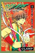 Tsubasa World Chronicle GN Vol 01 (C: 1-1-0) *Special Discount*