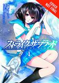 Strike The Blood GN Vol 01 (C: 1-1-0) *Special Discount*