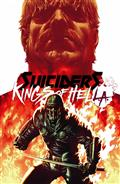 Complete Suiciders The Big Shake TP (MR) *Special Discount*