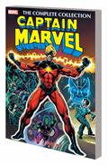 Captain Marvel By Jim Starlin TP Complete Collection *Special Discount*