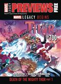Marvel Previews Vol 4 #3 October 2017 Extras (Net) *Special Discount*
