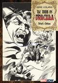 Gene Colan Tomb of Dracula Artist Ed HC (C: 0-1-2)