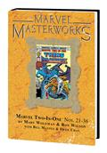 MMW Marvel Two In One HC Vol 03 Dm Var Ed 256 *Special Discount*