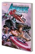 Avengers Unleashed TP Vol 02 Secret Empire *Special Discount*