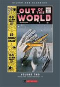 Silver Age Classics Out of This World HC Vol 02 (C: 0-1-1)