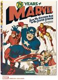 75-YEARS-OF-MARVEL-GOLDEN-AGE-TO-SILVER-SCREEN-HC