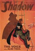Shadow Double Novel Vol 123 4 Signets & 5 Keys of Crime (C: