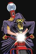 Mystery Science Theater 3000 #2 Cvr B Vance