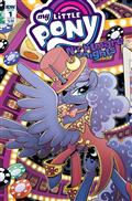 My Little Pony Nightmare Knights #1 Cvr B Hickey
