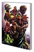 AVENGERS-UNDERCOVER-TP-COMPLETE-COLLECTION