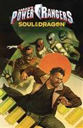 Mighty Morphin Power Rangers Soul Dragon Original GN (C: 1-1