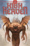 High Heaven #2 (MR)