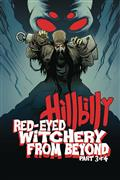 Hillbilly Red Eyed Witchery From Beyond #3 (of 4)