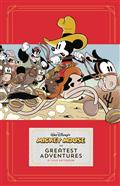 DISNEY-MICKEY-MOUSE-HC-GREATEST-ADVENTURES-(C-0-1-2)