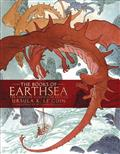 Books of Earthsea Comp Illus Ed HC (C: 0-1-0)