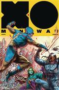 X-O Manowar (2017) #20 Cvr D 20 Copy Incv Interlocking Guede