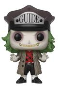 Pop Horror Beetlejuice Vinyl Figure (C: 1-1-2)