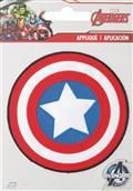 Captain America Shield Iron On Patch (C: 1-1-2)