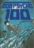 Mob Psycho 100 TP Vol 04 (C: 1-1-2)