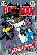 Batman #251 Facsimile Edition