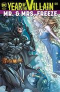 Detective Comics #1015 Yotv