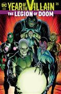 Justice League #35 Yotv