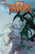 King Thor #2 (of 4)