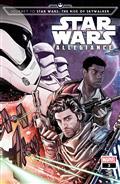 Journey Star Wars Rise Skywalker Allegiance #3