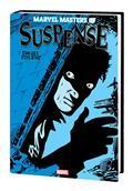 Marvel Masters of Suspense Lee & Ditko Omnibus HC Vol 02