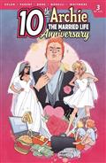 ARCHIE-MARRIED-LIFE-10-YEARS-LATER-3-CVR-C-SAUVAGE