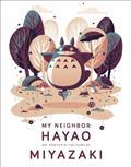My Neighbor Hayao Art Inspired By Films of Miyazaki HC (MR)