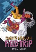SANITY-TALLULAH-GN-VOL-02-FIELD-TRIP-(C-0-1-0)