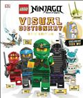 LEGO-NINJAGO-VISUAL-DICTIONARY-HC-NEW-ED-(C-0-1-0)