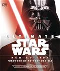 ULTIMATE-GUIDE-STAR-WARS-UNIV-HC-NEW-ED-(C-0-1-0)