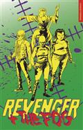 REVENGER-AND-THE-FOG-GN-(FLOATING-WORLD-ED)-(MR)-(C-0-1-0)