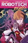 Robotech Remix #1 Cvr A Kerschl