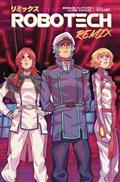 Robotech Remix #1 Cvr E Lam