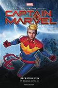 CAPTAIN-MARVEL-LIBERATION-RUN-MMPB