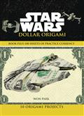STAR-WARS-DOLLAR-ORIGAMI-SC-(C-0-1-0)