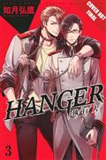 Hanger Manga GN Vol 03 (C: 0-1-2)