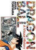 Dragon Ball Visual History HC Art Akira Toriyama (C: 1-0-1)