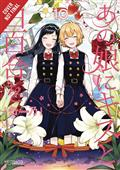 Kiss & White Lily For My Dearest Girl GN Vol 10 (C: 1-1-2)