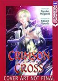 CRIMSON-CROSS-GN-(MR)-(C-1-0-0)